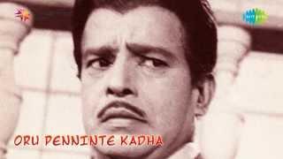 Oru Penninte Kadha |  Sravana Chandrika song