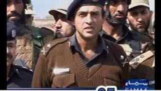 Martyred FC Commandant Siffat Ghayoor