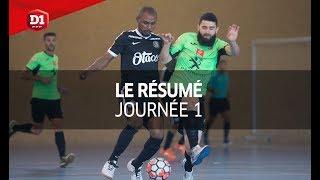 D1 Futsal : 1ère journée - les buts I FFF