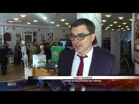 Чи перейде українська освіта на електронну платформу?