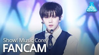 Nu'est bet (렌 ren focused) @ mbc [show! musiccore] 20190511