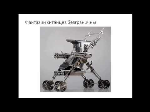 В магазине кораблик представлен широкий выбор детских колясок-трость для различных сезонов. Бесплатная доставка по москве!