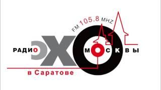 Адвокат Елена Сергун выступила в эфире