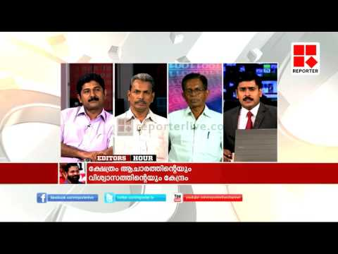 RSS conducting illegal activities in temple: Kadakampally Surendran- Editor