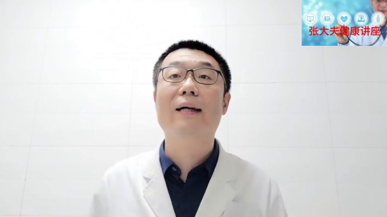 新冠病毒传播,又增加一条新的途径!张医生提醒:这样应对!