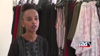 Oshrat Ferede Israel's first Ethiopian fashion designer