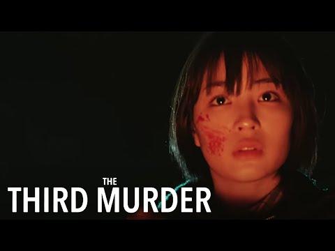 The Third Murder trailers