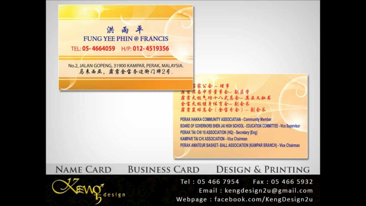 Johor business card name card design and johor business card name card design and printing service reheart Image collections