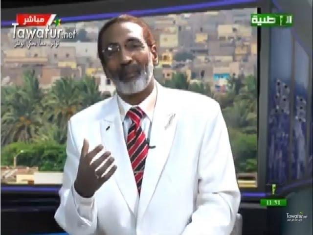 برنامج اصباح الوطنية مع الفقيه محمد لمين الشاه | قناة الوطنية