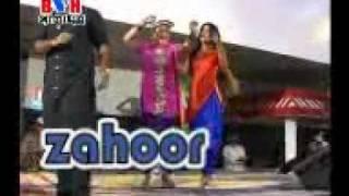 MAZEDAR DI JANAN by ashfaq ahmad sardheri.mp4