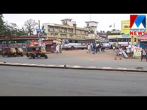 Kannur harthal    Manorama News