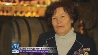 Одесская «горьковка» отмечает 185-летний юбилей