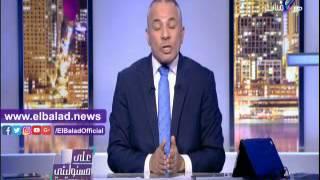 أحمد موسى: رجال الرقابة الإدارية لم يتوقعوا وجود هذه الأموال داخل منزل اللبان.. فيديو