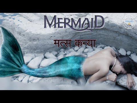 Mermaid   Mats Kanya   Webseries   Official Trailer