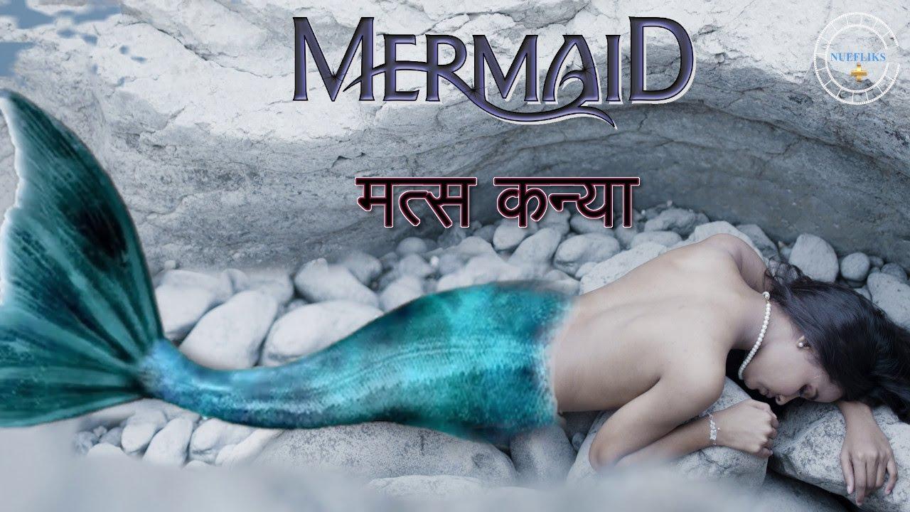 Download Mermaid   Mats Kanya   webseries   Official Trailer