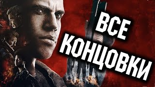 Прохождение Mafia 3 [III] на русском - ВСЕ КОНЦОВКИ | ALL ENDINGS