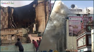New Footage: Chennai Silks Building Floors Wrecked in Fire