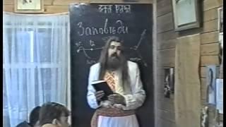 Инглиизм - Наследие предков - Заповеди Богов (Урок 12)