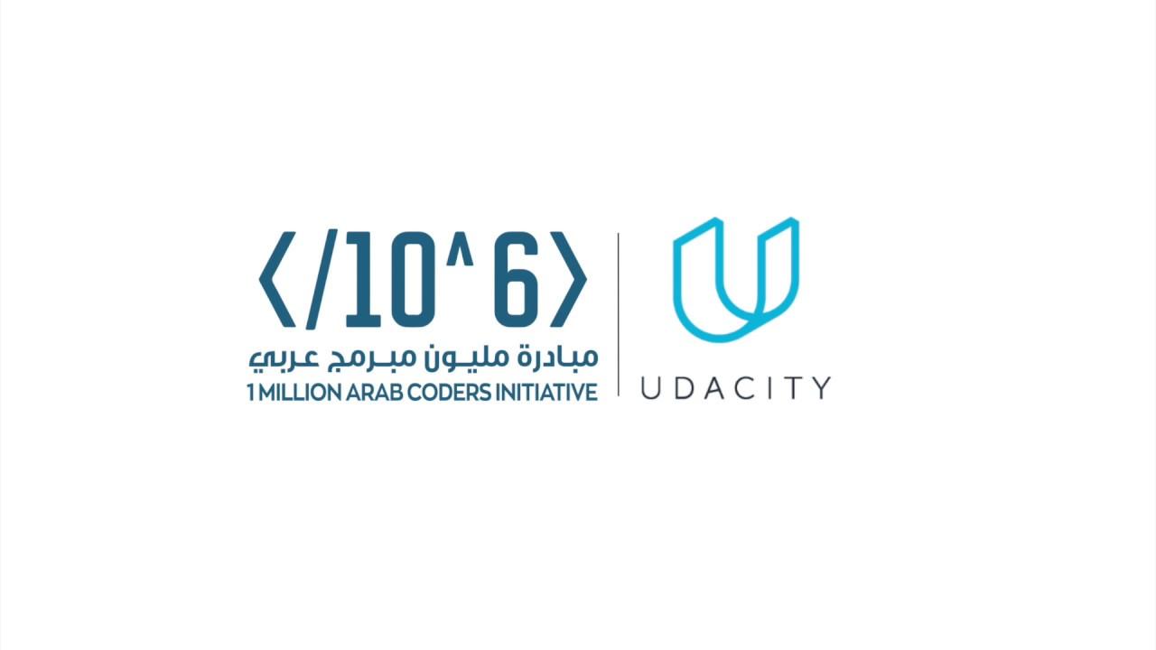 دورة تجربتي مع مبادرة مليون مبرمج عربي شهادة المشاركة زيزووم للأمن والحماية