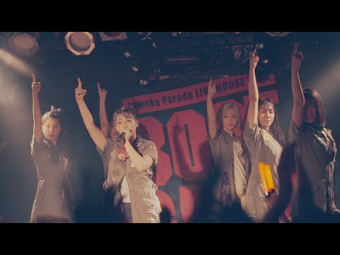 Cheeky Parade / M.O.N.ST@R Music Video -DOWN THE ROAD Ver-