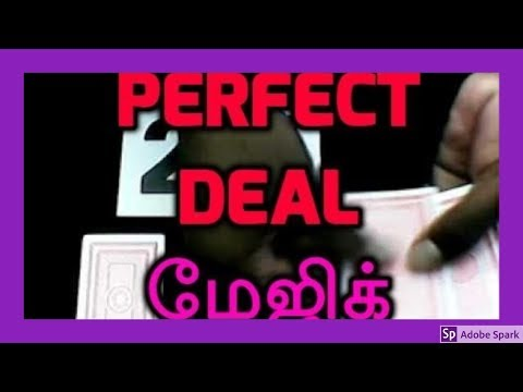 ONLINE MAGIC TRICKS TAMIL I ONLINE TAMIL MAGIC #261 I PERFECT DEAL
