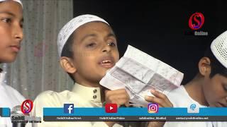 Assalam Assalam Assalam Assalam | Beautiful Urdu naat | Hood Siddibapa & team