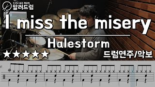 I Miss The Misery - Halestorm …