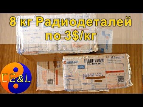 8 килограмм радиодеталей по халявной цене