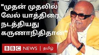கருணாநிதி வேல் யாத்திரை சென்ற கதை தெரியுமா? விளக்கமளிக்கும் DMK RS Bharathi | TamilNadu Politics