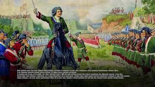 Этот день в истории. 29 июля 2018. Взятие Азова 1696 года