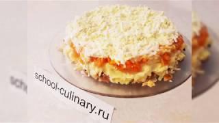 Салат Мимоза с жареной селедкой - school-culinary.ru