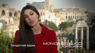 """Видео со съемок """"007: СПЕКТР""""_Актрисы"""