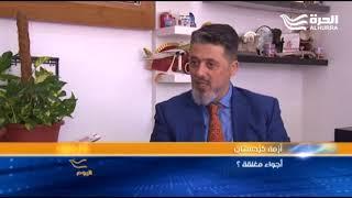أجواء مغلقة في إقليم كردستان العراق