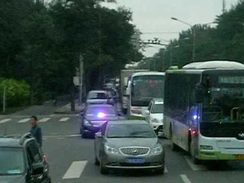 Beijing Police Detective responding