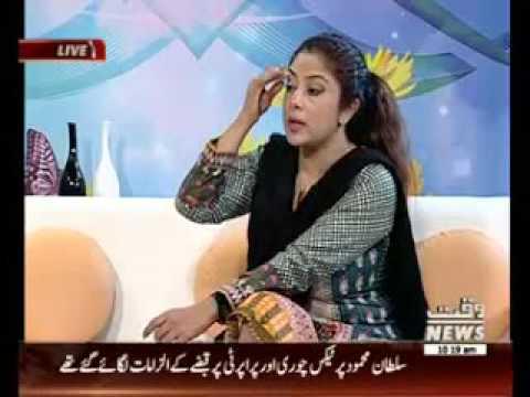 Salam Pakistan 13 May 2016 (Part 1)