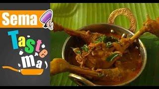 Madurai Famous Amma Mess Restaurant
