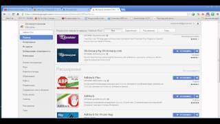 блокировка рекламы в Google Chrome с помощью Adblock Plus(, 2013-07-13T14:46:13.000Z)