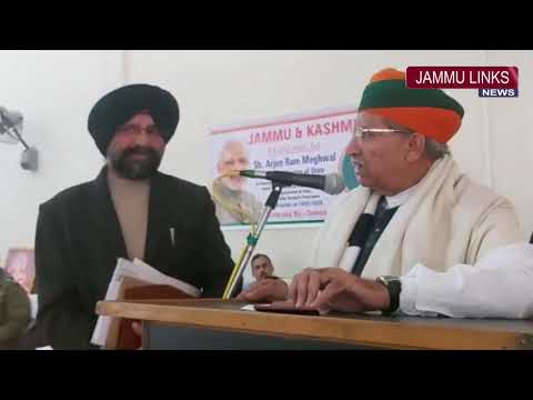 Public Outreach Programme In J&K: Arjun Ram Meghwal Visits Kathua