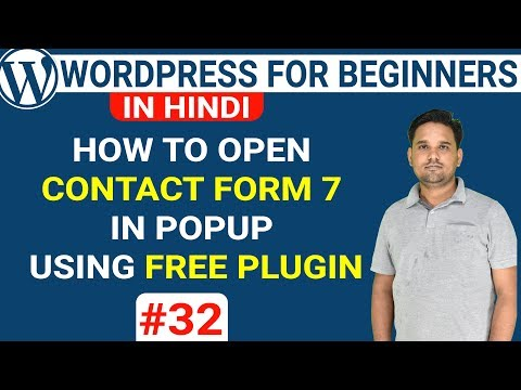How to Open Contact Form 7 in Popup Using Free Plugin   Wordpress Tutorial in Hindi   Part-32 thumbnail