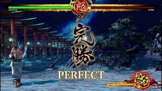 SAMURAI SPIRITS Ver 1.82 即死コンボ集 其の二 Samurai Shodown 100% Combos Vol.7 協力コンボ詰め合わせ Samurai Shodown Ver 1.82 100% Combo Video ...