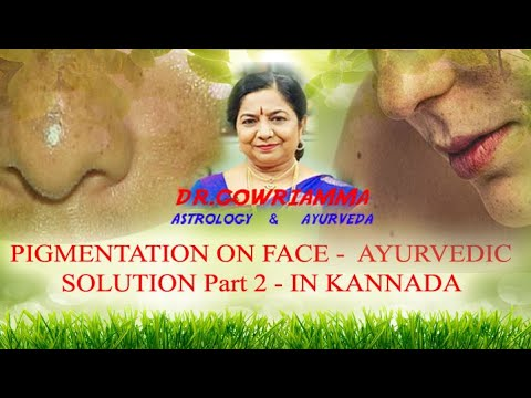 PIGMENTATION ON FACE  PART 2 -  AYURVEDIC SOLUTION IN KANNADA - Dr. Gowriamma