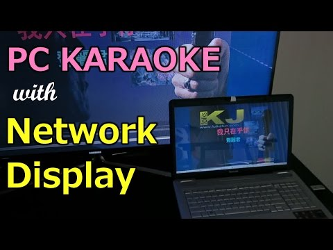PC Karaoke with Network Display