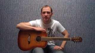 Как научиться играть на гитаре. Видеоурок №2