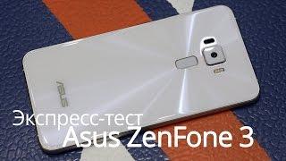 видео Обзор стеклянного смартфона ASUS ZenFone 3 ZE520KL