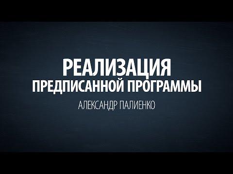Кураев Андрей видео лекции скачать или смотреть онлайн.