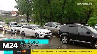 Фото Городские службы находятся в режиме повышенной готовности из-за ухудшения погоды - Москва 24