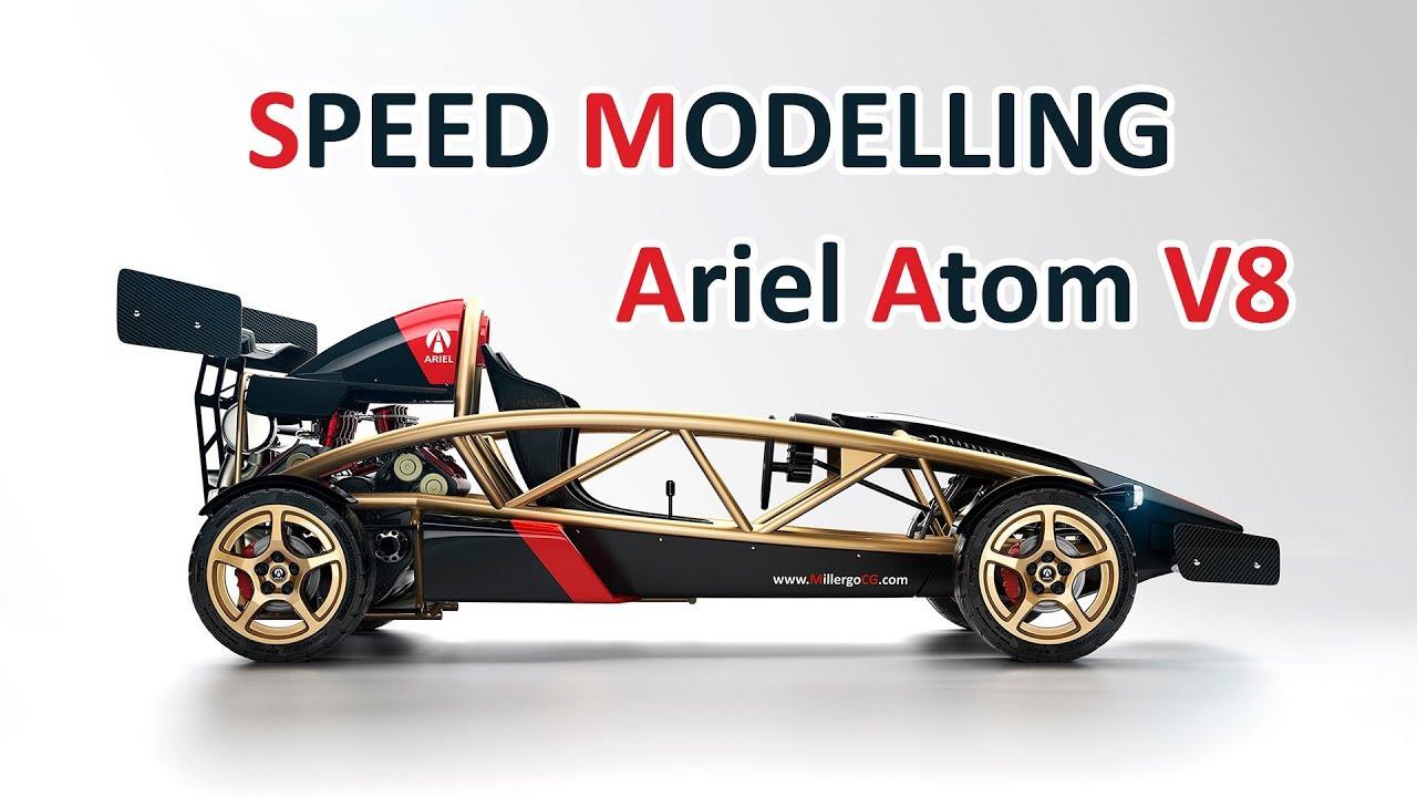 Ariel Atom Design Plans