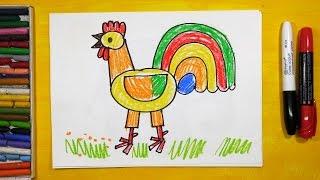 Как рисовать Петушка. Урок рисования для детей от 3 лет | Раскраска для детей