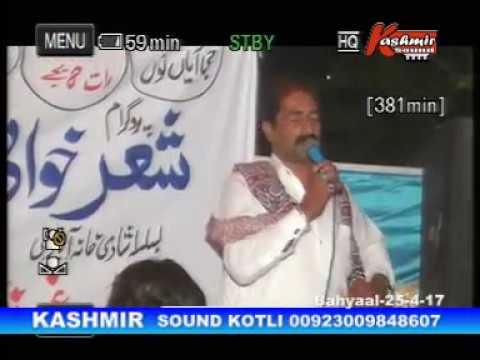 Sarfraz kamla and rafaqat shah Bahyaal by...