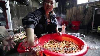 媳妇做了一罐酸笋,一看就是流口水的小吃,你们喜欢吃吗?